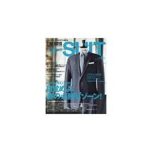 出版社名:日之出出版、マガジンハウス シリーズ名:HINODE MOOK 発行年月:2018年03月...