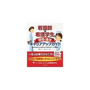 出版社名:オクムラ書店 著者名:中央ゼミナール、宮岡久子 発行年月:2012年06月 キーワード:カ...
