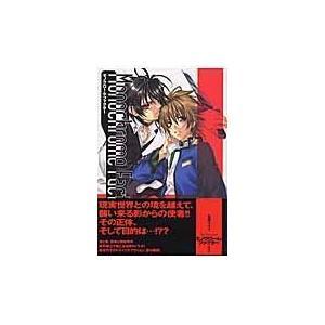 出版社名:マッグガーデン 著者名:空廼カイリ シリーズ名:ブレイドコミックス 発行年月:2005年0...