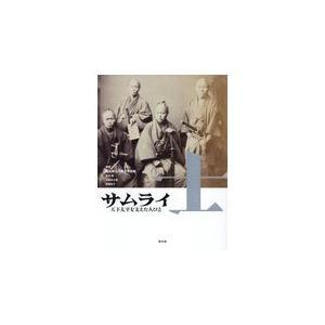 士 サムライ/東京都江戸東京博物館