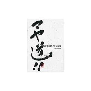 出版社名:ボーンデジタル 著者名:Eske Yoshinob シリーズ名:CG Pro Insigh...