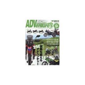 ADVenture's vol.3(2017)/GOGGLE編集部
