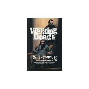 ウォーキング・デッド 9/ロバート・カークマン