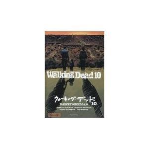 ウォーキング・デッド 10/ロバート・カークマン