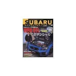 SUBARU MAGAZINE vol.19|honyaclubbook