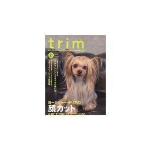 trim VOL57(2018 Augu|honyaclubbook