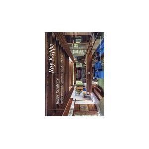 出版社名:エーディーエー・エディタ・トーキョー 著者名:二川由夫 シリーズ名:世界現代住宅全集 発行...