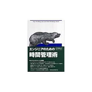出版社名:オライリー・ジャパン、オーム社 著者名:トーマス・A.リモンチェリ、クイープ 発行年月:2...