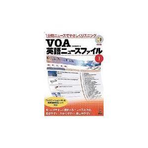 出版社名:語研 著者名:語研編集部 シリーズ名:[CD+テキスト] 発行年月:2008年09月 キー...