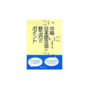 出版社名:スリーエーネットワーク 著者名:市川保子 発行年月:2007年07月 キーワード:チュウキ...