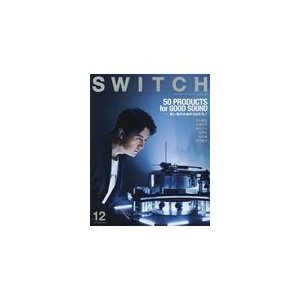 SWITCH VOL.36 NO.12(DE|honyaclubbook