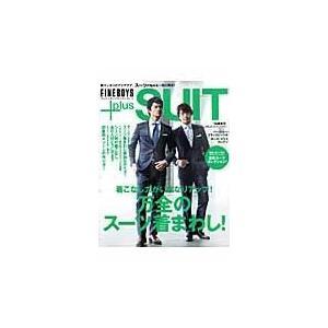 出版社名:日之出出版 シリーズ名:Hinode mook 発行年月:2014年03月 キーワード:フ...