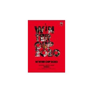 WINTER CUP 2020 OFFICIAL PHOTO BOOK