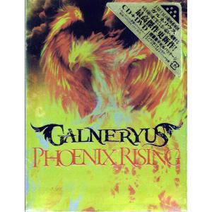 ガルネリウス/PHOENIX RISING (初回限定盤,DVD付) 【未開封新品CD】 サンプル盤