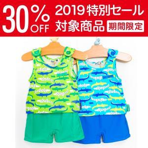 9512c45518e7d ラグマート 男の子用水着の商品一覧|ベビー、キッズ、マタニティ 通販 ...