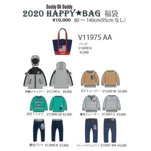 【送料別・代引不可】2019年新春 Daddy Oh Daddy(ダディオダディ) 福袋ご予約 男の子¥10,800|honzawaya-online