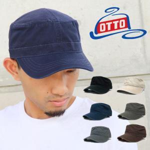 otto ワークキャップ オットー 無地 OTTO-H0791 ダンス 衣装 帽子 親子 ペアルック 男女兼用