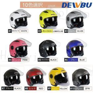バイクヘルメット フルフェイス JIEKAI J...の商品画像