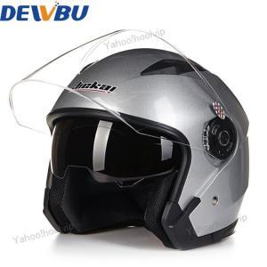 バイクヘルメット フルフェイス JIEKAI ...の詳細画像1