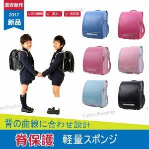 ランドセル  A4教科書対応 入学祝い 型落ち 2017 小...