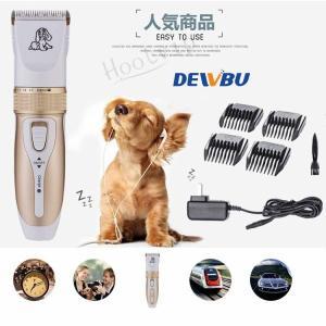 犬用バリカン バリカン ペット ペットトリミング 毛器剃り 犬 電動クリッパー 充電式 LED充電表示 全身と部分カット 刈り高さ調整可能