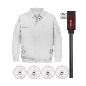【セット内容】  空調服 、ファン×2  接続ケーブル 、充電器 リチウムイオンバッテリー ※電気部...