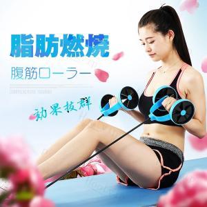 DEWBU 腹筋ローラー トレーニング ダイエット 筋トレグッズ 筋トレ 健康 器具 Waist Slimming 取り付け簡単 体幹 背筋 全身 超静音 初心者向け