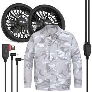 DEWBU 空調服 作業服 夏用 空調風神服 ベスト 熱中症対策 節電 炎天下 暑さ対策 ファン付き 迷彩柄