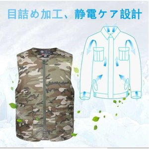 【セット内容】 服のみ     ◆バッテリーセットは別売りです。  【商品生地】  ポリエステル・綿...
