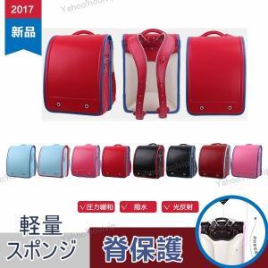 ランドセル  ギフト A4フォルダ対応 schoolbag ...