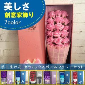 お花 バラ ソープフラワー ボックス 母の日ギフト お祝い プロポーズ プレゼント いい香り 18輪