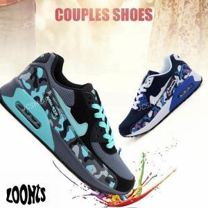 ランニングシューズ スニーカー 通学靴 軽量 シークレットブーツ エアークッション スポーツ ジョギングシューズ 通気性 カジュアルシューズ  カップル靴