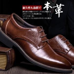 ビジネスシューズ 革靴 カジュアル 靴 ファション ロングノーズ 革 メンズシューズ  男 滑り止め 軽量 紐 レザー 厚革 新品 ストレートチップ