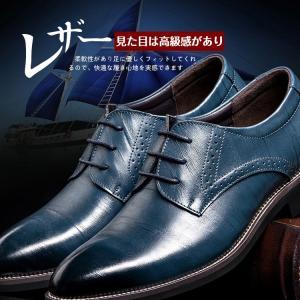 メンズシューズ 革靴 ビジネスシューズ 男 靴 滑り止め 軽量 レースアップ レザー 厚革 ストレートチップ ファション ロングノーズ 紳士靴 新品 カジュアル