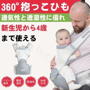 抱っこひも 抱っこ紐 ベビーキャリア お出掛け 多機能 幼児 出産祝い ギフト プレゼント