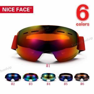 スキーゴーグル ダブル球面レンズ 新品 軽量 くもり止め おまけ付き アジアンフィット スノーゴーグル 山登り ハイキング眼鏡 ゴーグル 防風 防塵 NF010