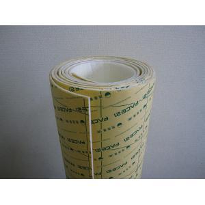柔軟性に富む材料で、はさみやカッターで簡単に切断でき、粘着材付なのでどこにでも貼り付けることが出来ま...