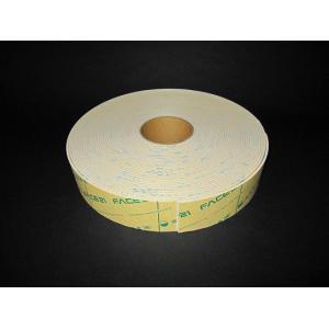 結露防止など多用途に対応する保湿・保冷用テープ。<br> ファンコイル周りやエアコン吹き...
