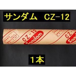 1.2mm厚で面密度2.1kg/m2、15db/500Hzの高い遮音性を発揮 従来の工法に1枚プラス...