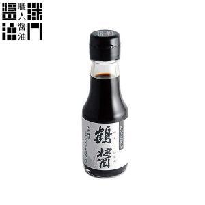 職人醤油 ヤマロク醤油 鶴醤 容量100ml 品番 3675-45 |hoonstore