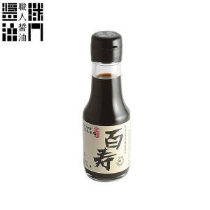 職人醤油 石孫本店 百寿 容量100ml 品番 3675-15|hoonstore