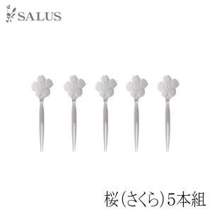 佐藤金属興業 SALUS 和心ようじ 桜 5本組|hoonstore