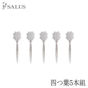佐藤金属興業 SALUS 和心ようじ 四つ葉 5本組|hoonstore