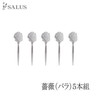 佐藤金属興業 SALUS 和心ようじ 薔薇(バラ) 5本組|hoonstore