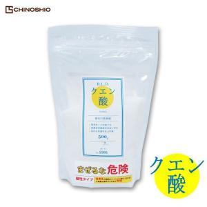 地の塩  B.L.D クエン酸  500g|hoonstore