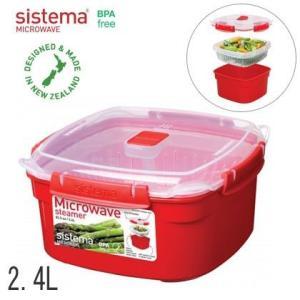 sistema システマ Microwave マイクロウェーブ スチーマー2.4 実用容量:2.35L 60-799|hoonstore
