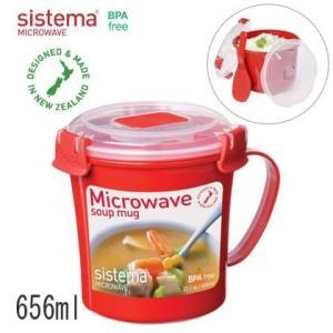sistema システマ Microwave マイクロウェーブ スープマグ656 実用容量:600ml 60‐804|hoonstore