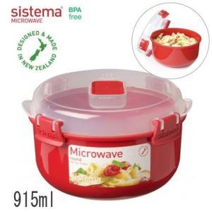 sistema システマ Microwave マイクロウェーブ ラウンド915 実用容量:850ml 60‐803|hoonstore