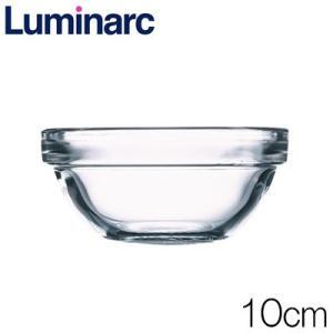 リュミナルク Luminarc アンピラブル サラダボウル10cm 品番:2370-326 強化ガラス製|hoonstore