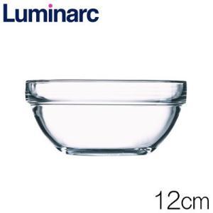 リュミナルク Luminarc アンピラブル サラダボウル12cm 品番:2370-327 強化ガラス製|hoonstore